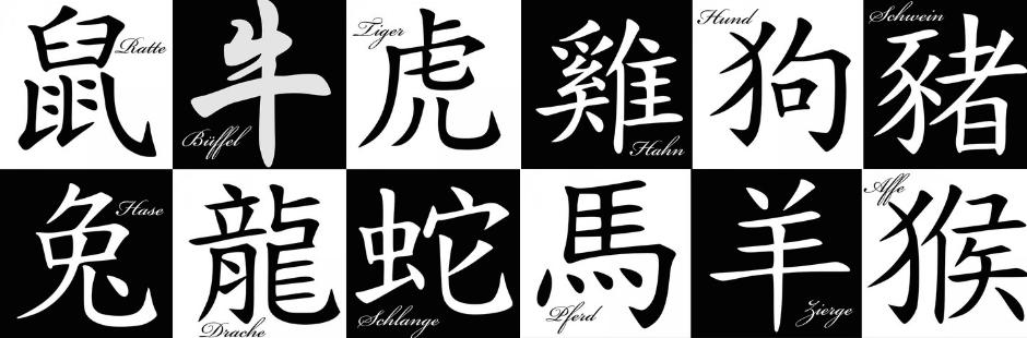 Calendario Cinese Calcolo.Oroscopo Cinese I 12 Segni Origini Significato