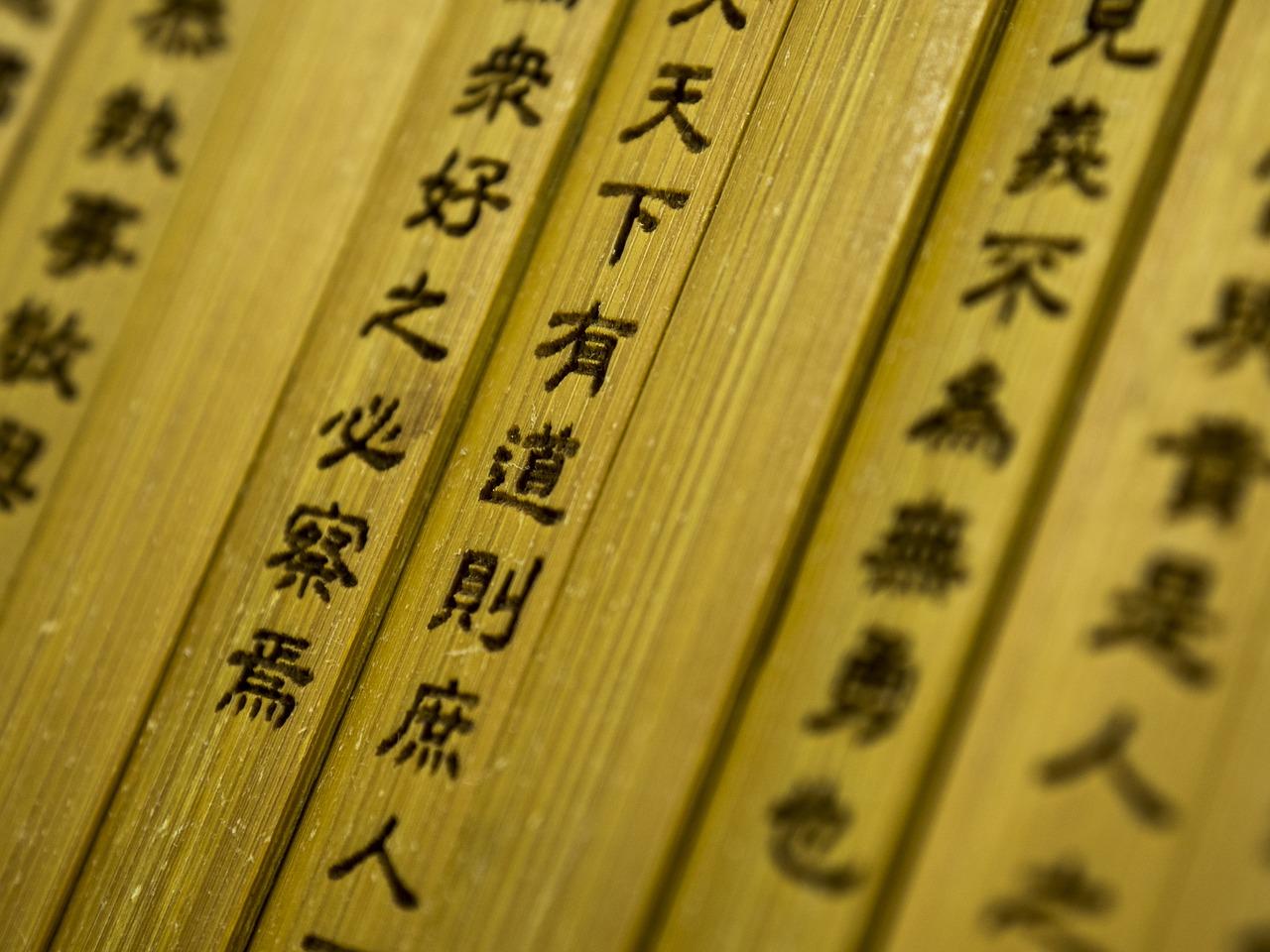 I Proverbi Cinesi Tradizionali I Più Belli E Profondi Di Sempre