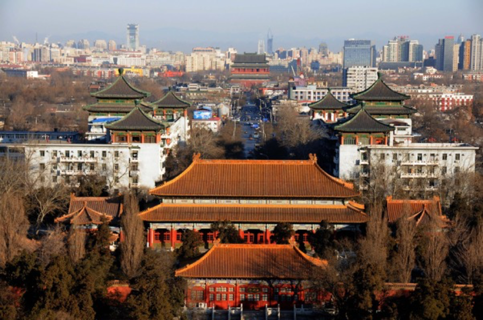 Clima di Pechino