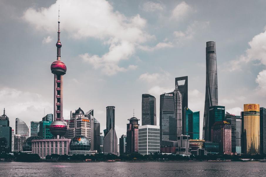 Panorama dei Grattacieli del distretto di Pudong a Shanghai