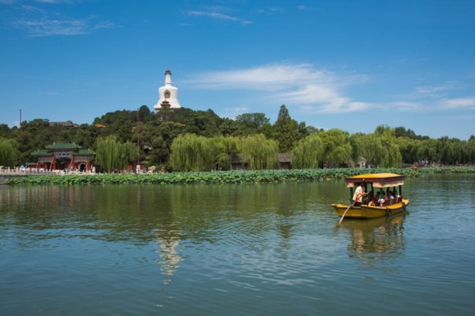 Parco Beihai