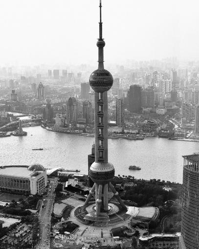 Shanghai Pudong e Puxi, fiume Huang pu
