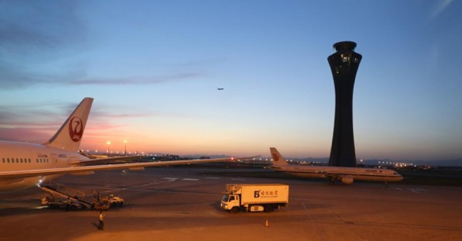 aeroporto internazionale di Pechino Capitale