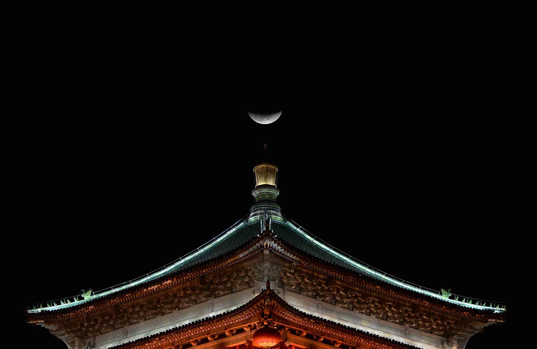 Pagoda di Xi'an