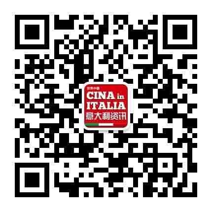 CinaInItalia - WeChat