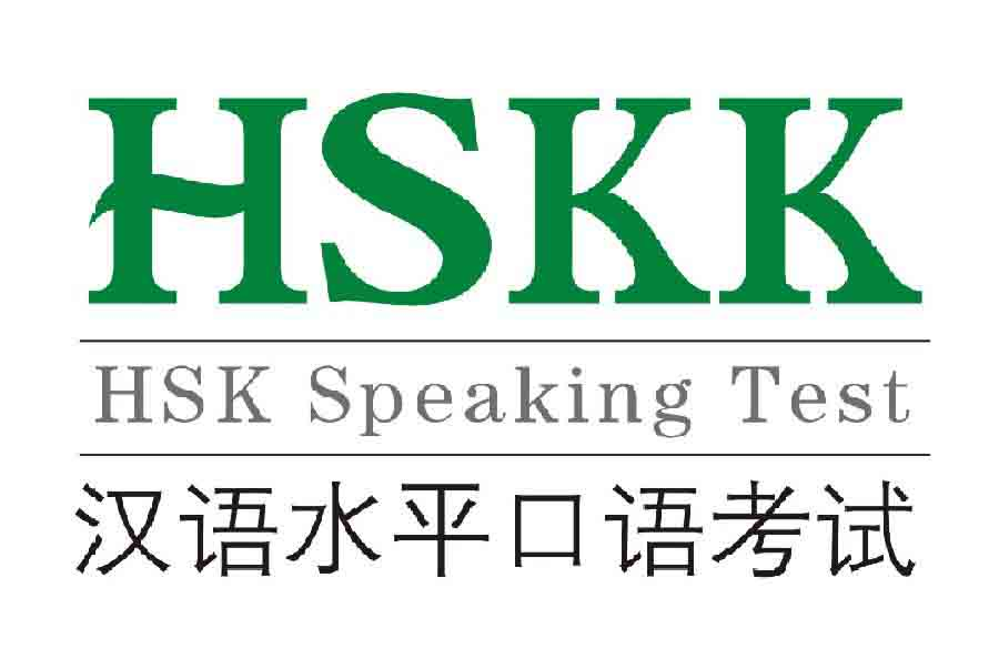 HSKK test Cinese