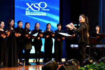 Orchestra Sinfonica di Xi'an in un concerto online
