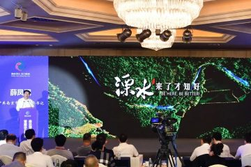 "Nanjing Lishui ""Four New"" Actions Conference avvia collaborazione"