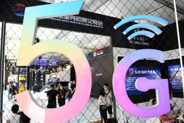 5G e Internet Industriale discussi a Wuhan