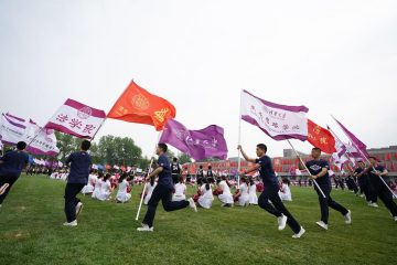 Università Tsinghua, 110 anni di splendore